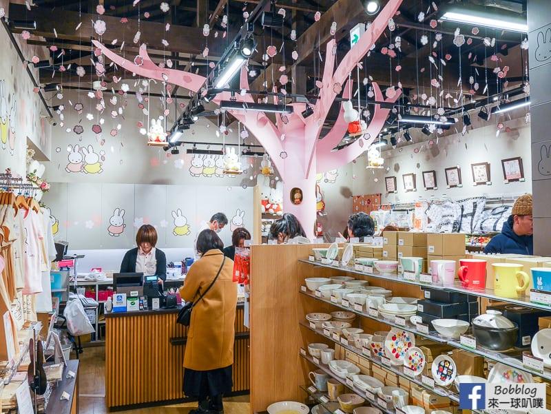 京都嵐山Miffy Sakura Bakery-40