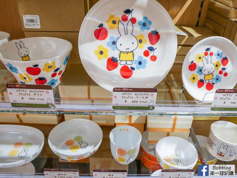 京都嵐山Miffy Sakura Bakery-42