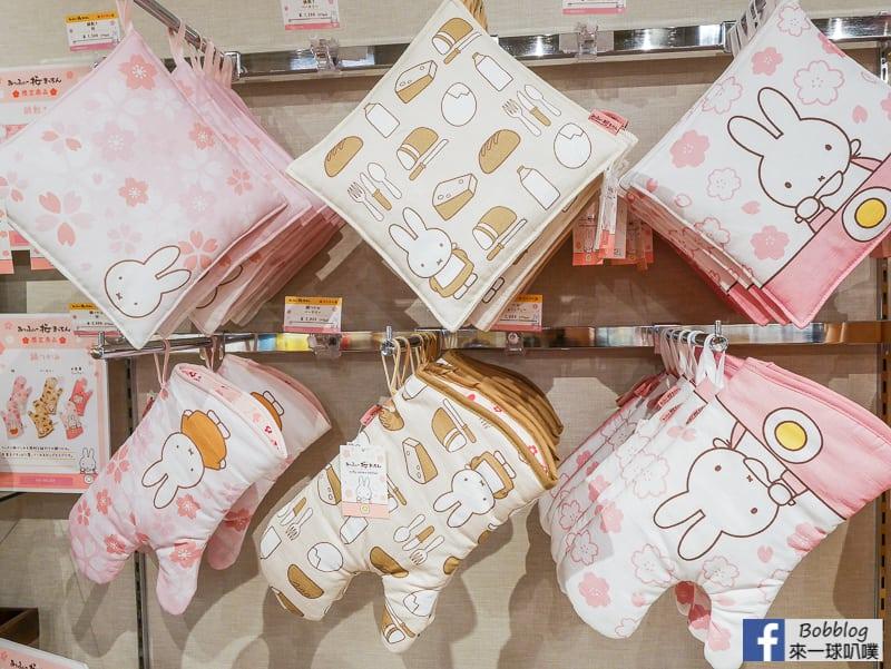 京都嵐山Miffy Sakura Bakery-43