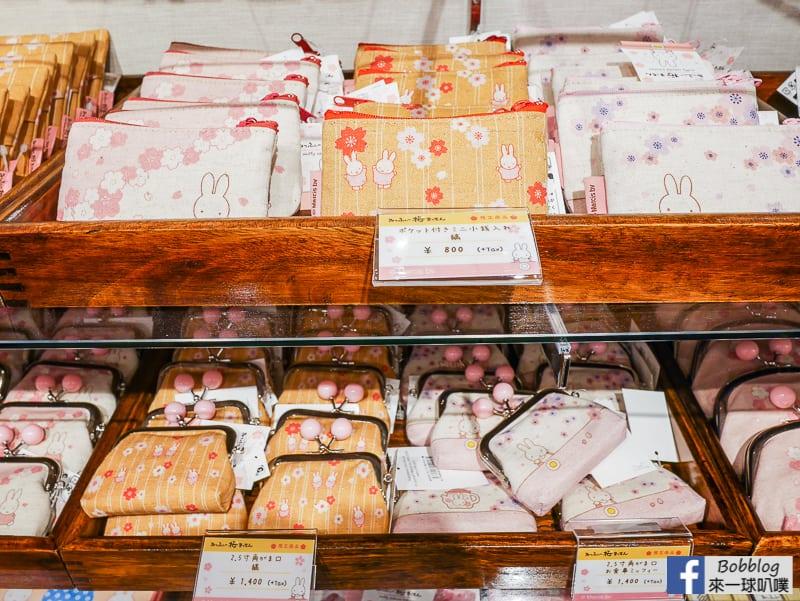 京都嵐山Miffy Sakura Bakery-44