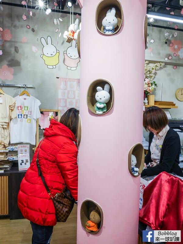 京都嵐山可愛Miffy麵包店|Miffy專賣店(Miffy Sakura KITCHEN)