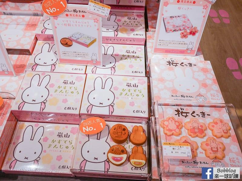 京都嵐山Miffy Sakura Bakery-55