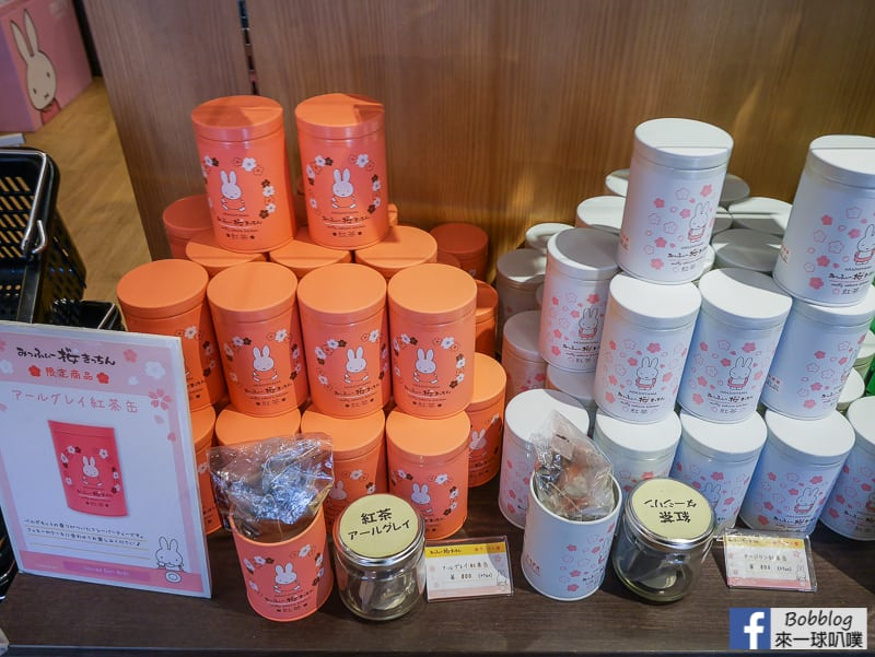 京都嵐山Miffy Sakura Bakery-57
