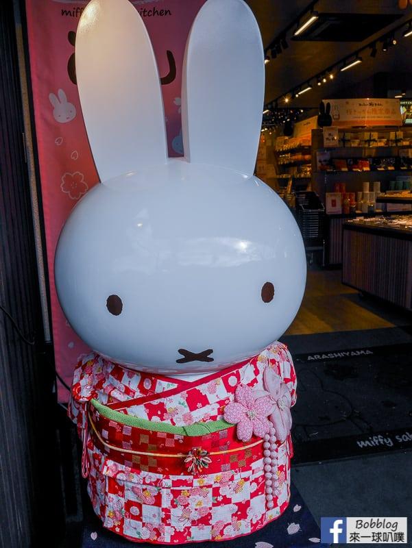 京都嵐山可愛Miffy麵包店|Miffy專賣店(Miffy Sakura KITCHEN) @來一球叭噗日本自助攻略