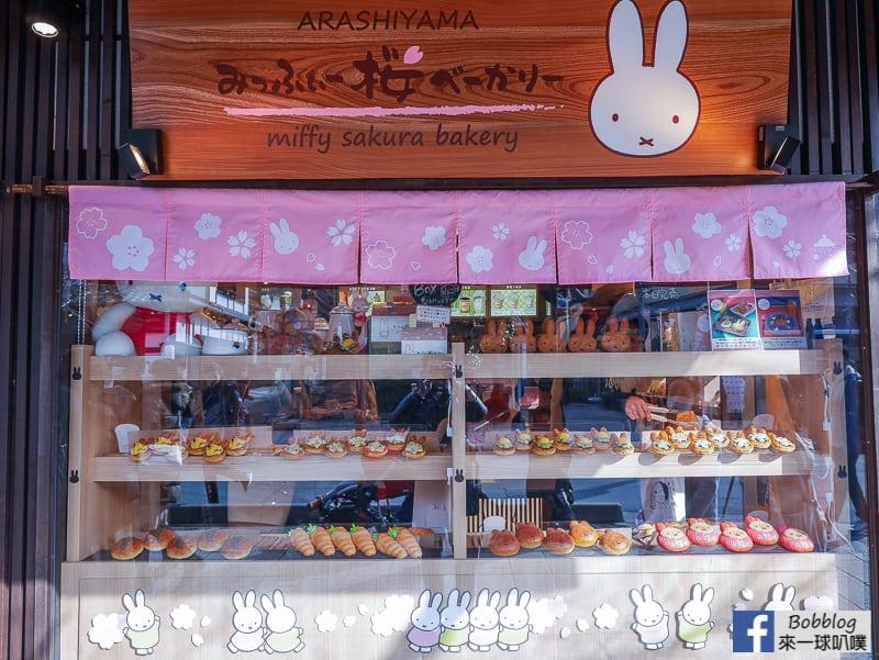 京都嵐山Miffy Sakura Bakery-59