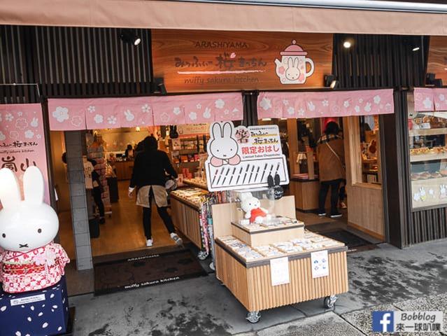 京都嵐山Miffy Sakura Bakery