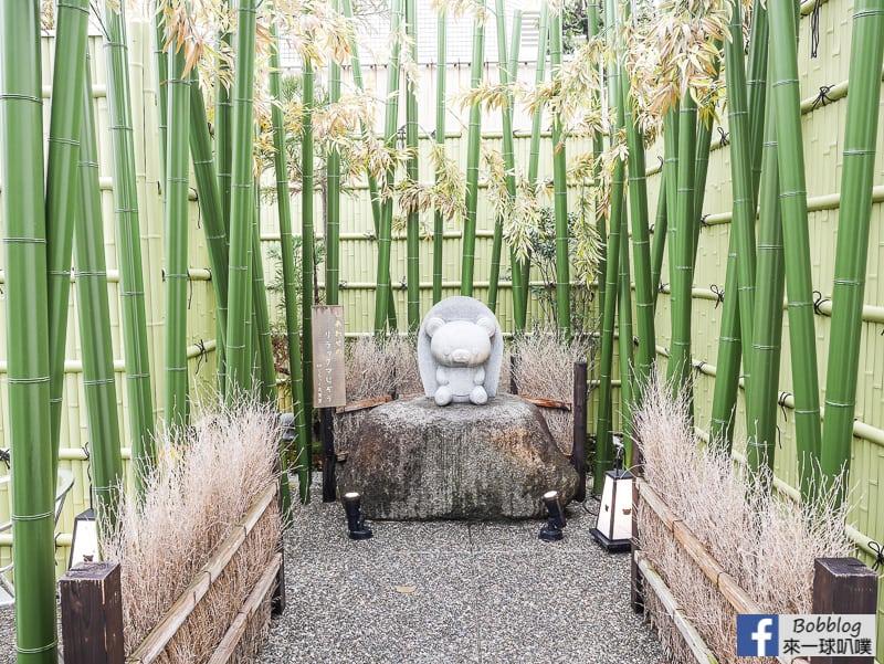 京都嵐山拉拉熊茶房-19