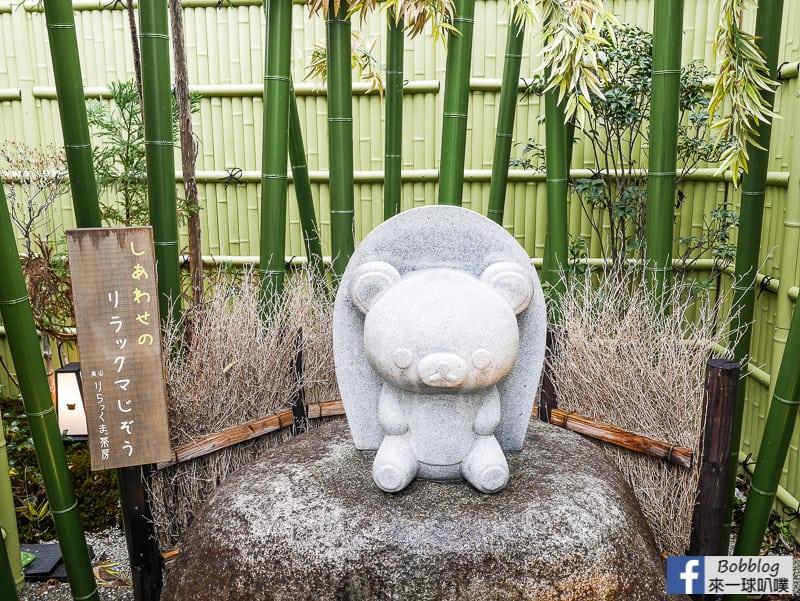 京都嵐山拉拉熊茶房-20