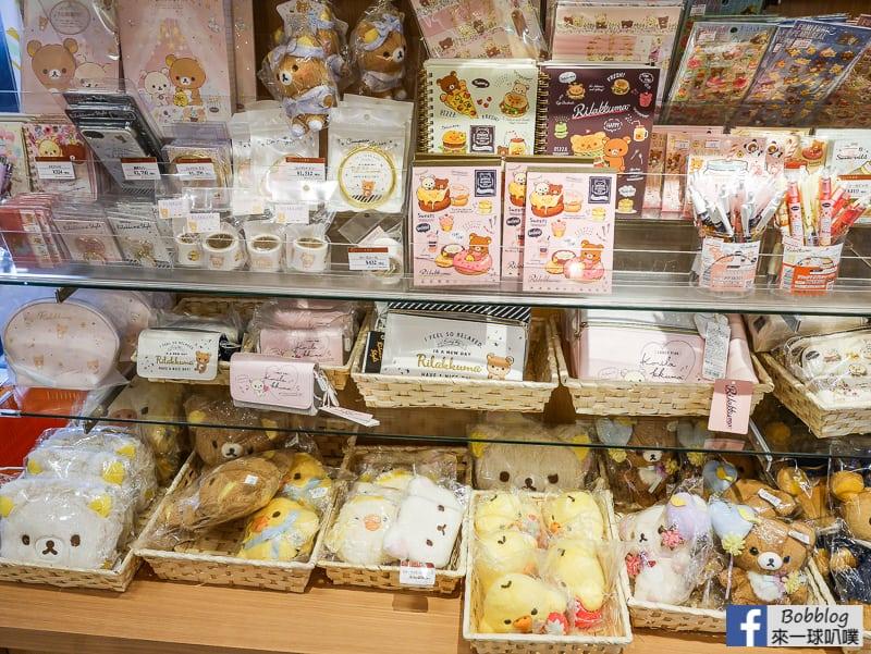 京都嵐山拉拉熊茶房-34