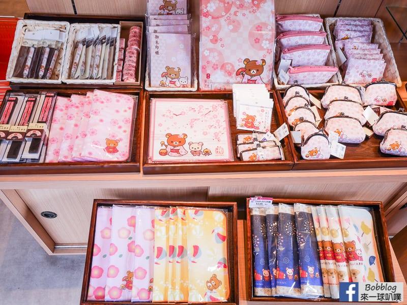 京都嵐山拉拉熊茶房-36