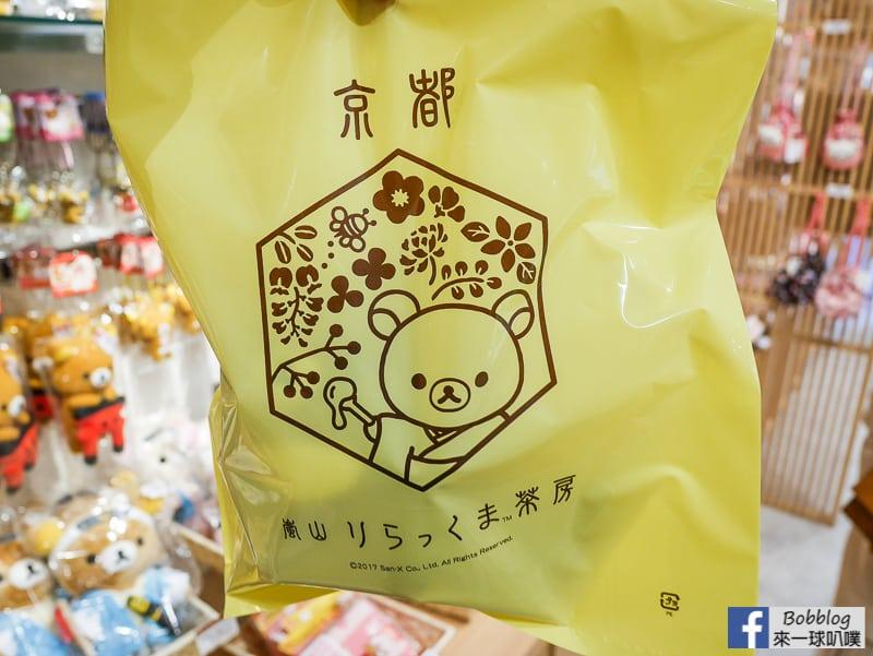 京都嵐山拉拉熊茶房-42