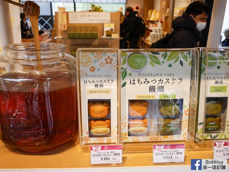 京都嵐山拉拉熊茶房-52