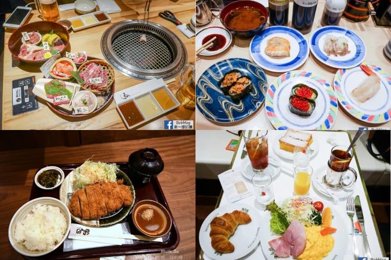 延伸閱讀:京都車站美食*18整理(燒肉、拉麵、壽司、甜點咖啡廳)