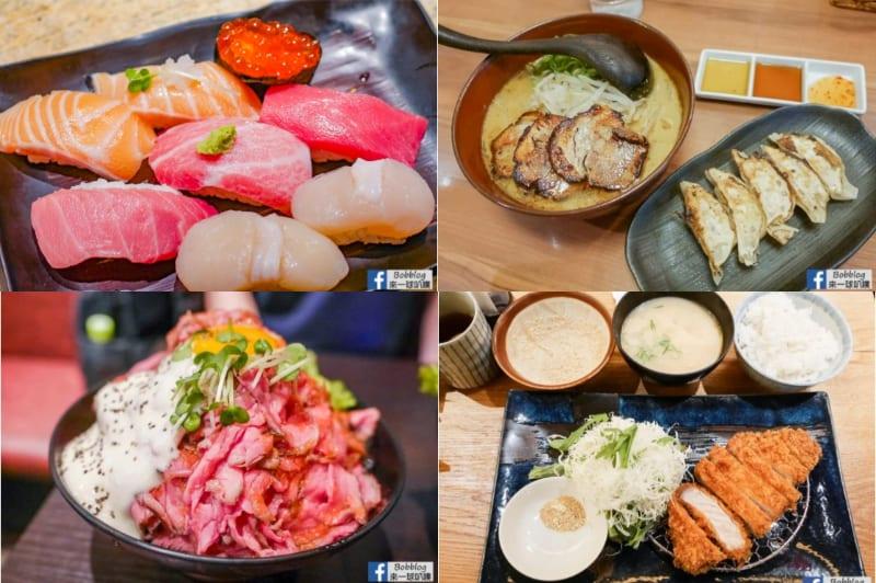 延伸閱讀:京都河原町美食*18整理(燒肉、拉麵、居酒屋、壽司、甜點咖啡)