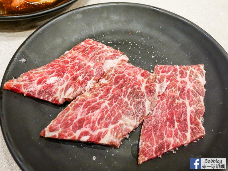 京都燒肉啾啾燒肉 五条高倉店-28
