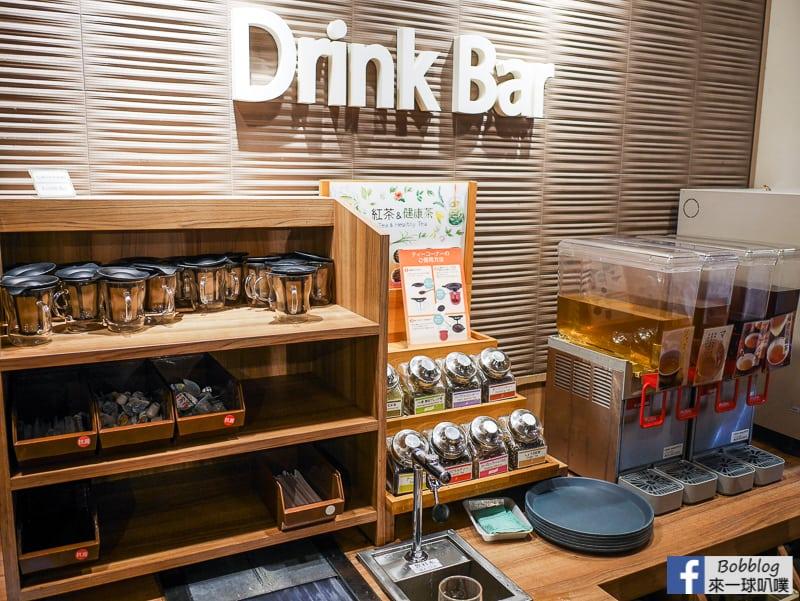 京都燒肉啾啾燒肉 五条高倉店-42
