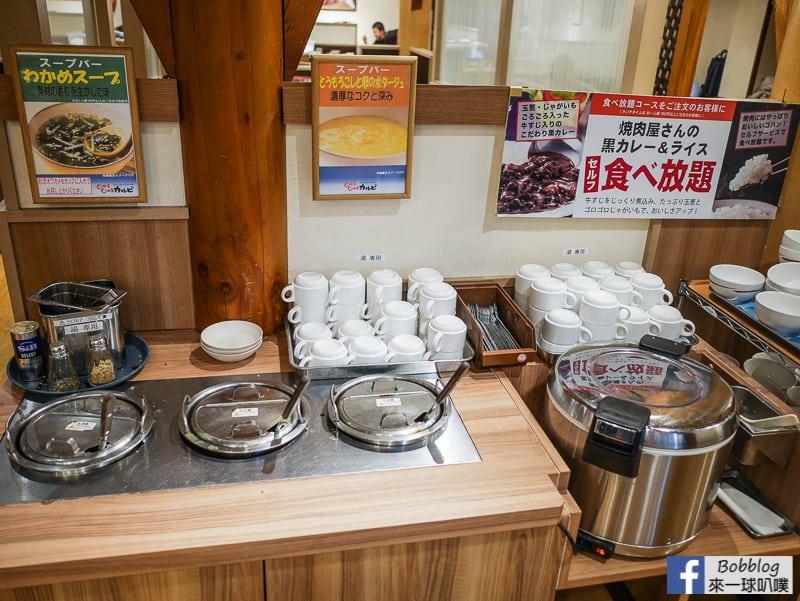 京都燒肉啾啾燒肉 五条高倉店-43