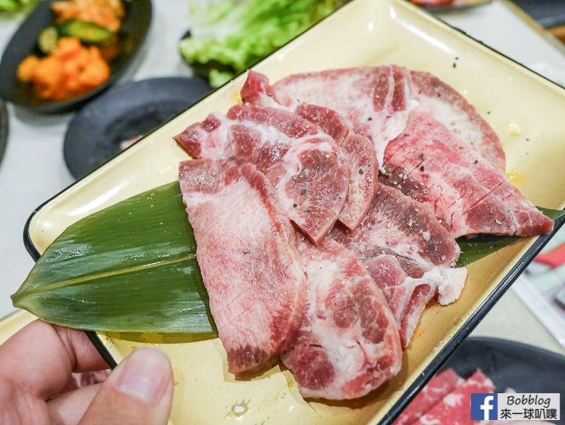 京都燒肉啾啾燒肉 五条高倉店-52