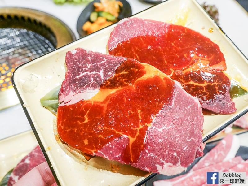 京都燒肉啾啾燒肉 五条高倉店-53