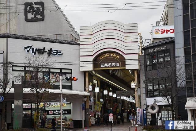京都名代炸豬排-かつくら三条本店-32