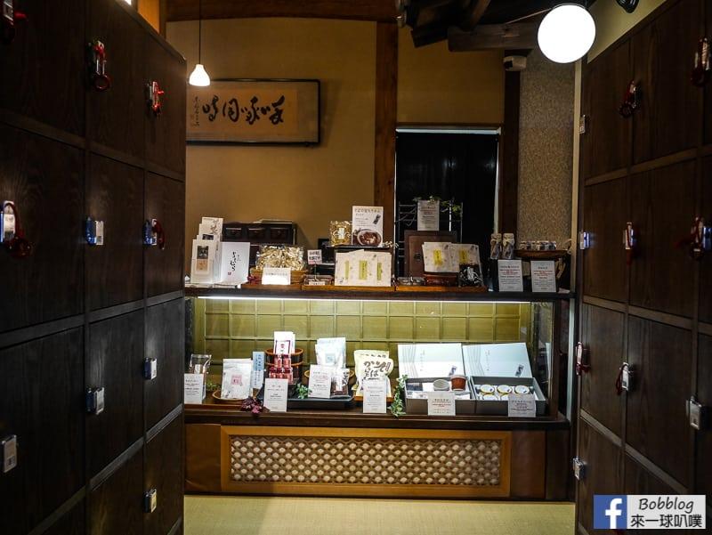 京都嵐山蕎麥麵 嵐山よしむら-5