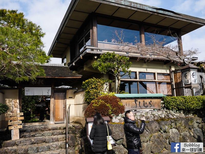 京都嵐山蕎麥麵 嵐山よしむら-52