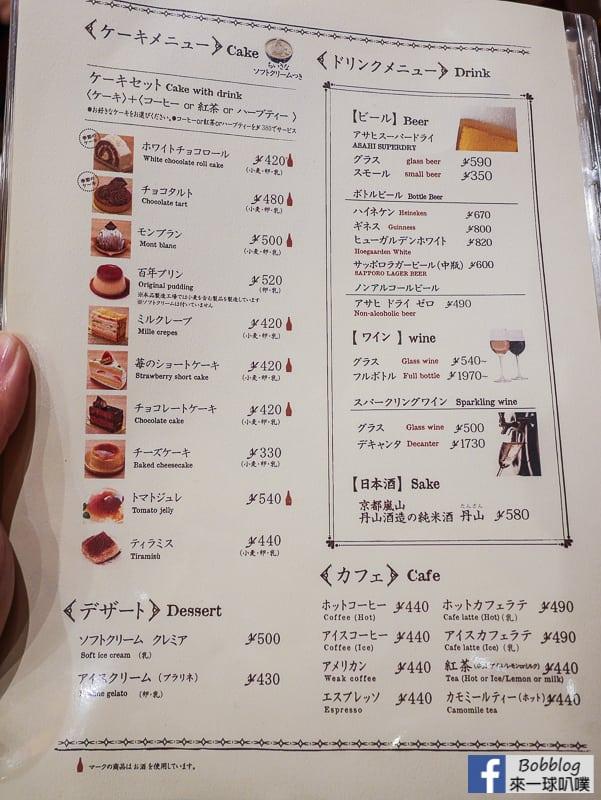 [京都百年洋食]東洋亭漢堡排(西式料理|多汁漢堡排)