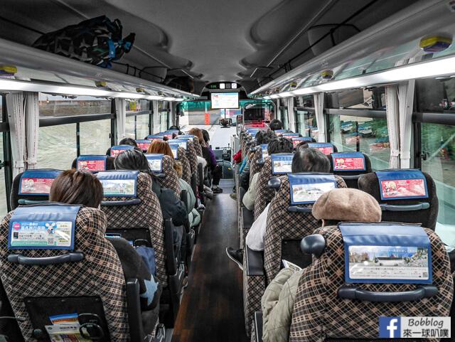 Kansai airport bus to kyoto14
