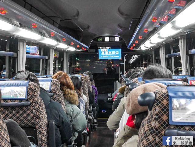 Kansai airport bus to kyoto15