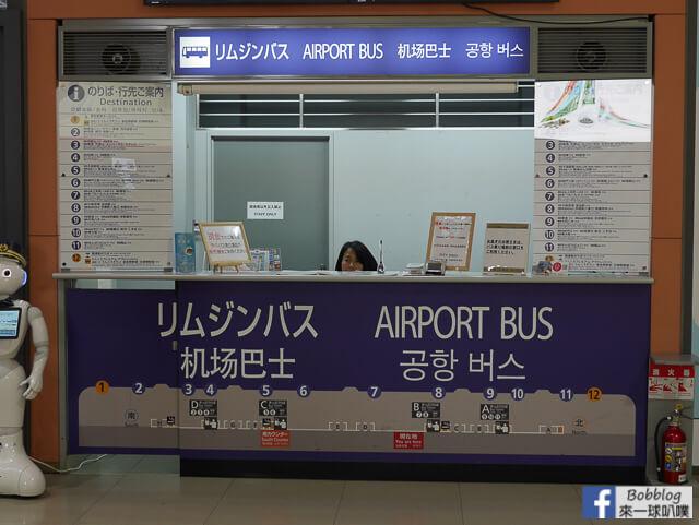 Kansai airport bus to kyoto5
