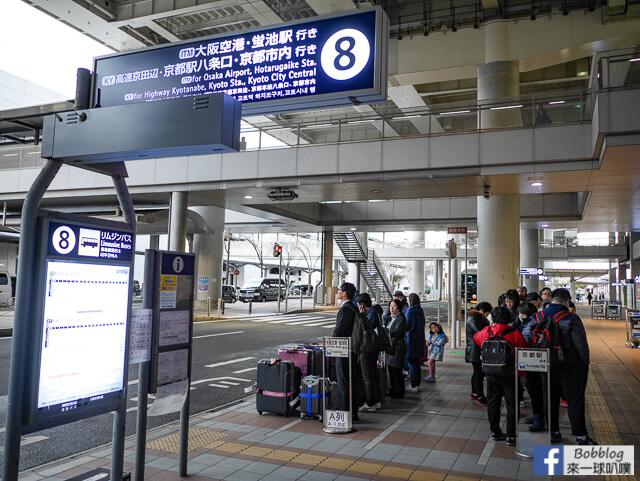 Kansai airport bus to kyoto8