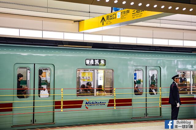 Nishitetsu train13