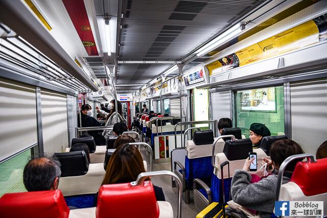 Nishitetsu train15