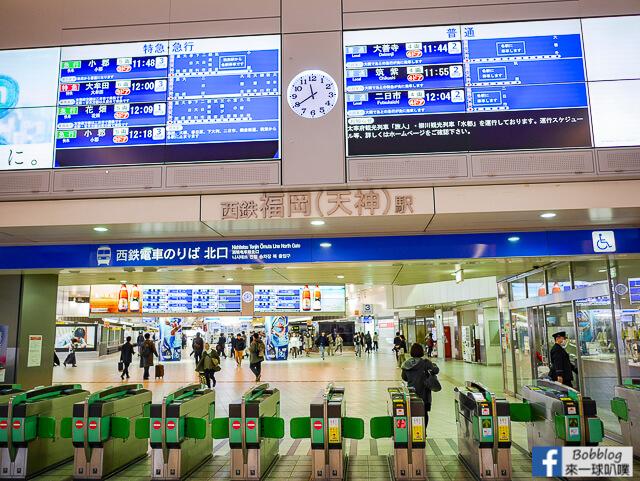 Nishitetsu train17