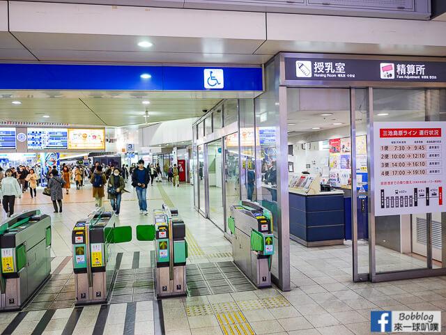 Nishitetsu train18