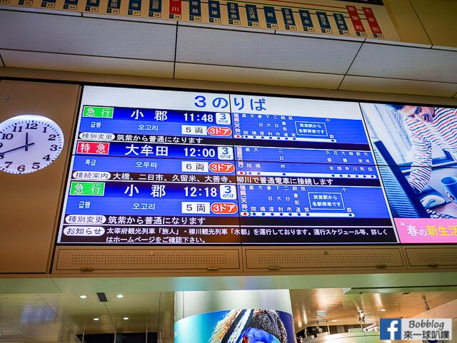 Nishitetsu train19