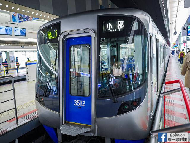 Nishitetsu train20