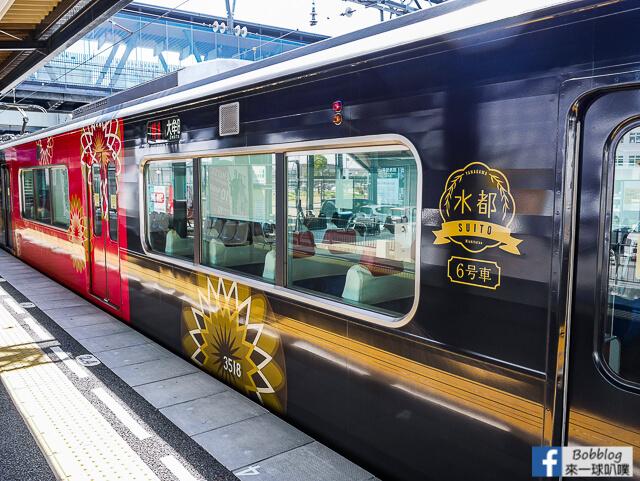 Nishitetsu train35