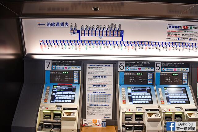 Nishitetsu train8