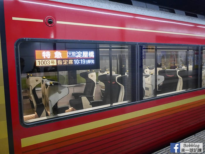 keihan-railway-21