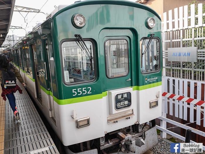 延伸閱讀:京阪電車搭車方式、景點推薦、京阪電車一日券、時刻表車資