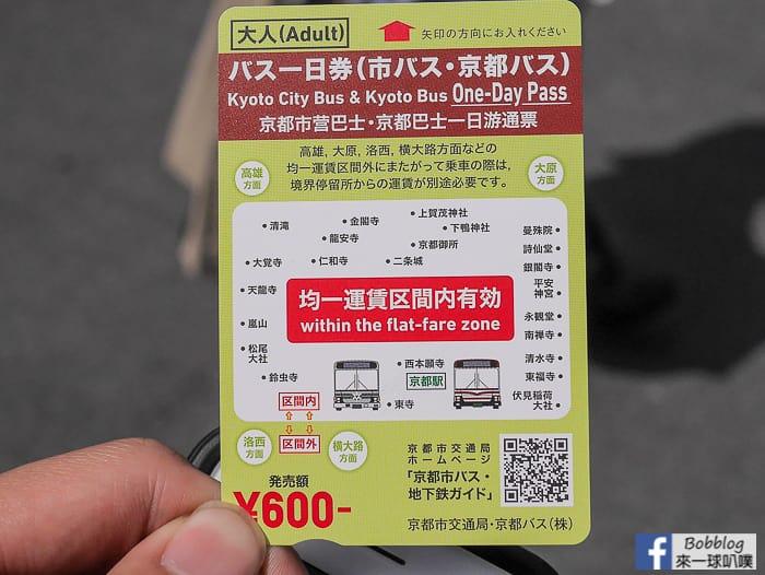 kyoto-bus-20