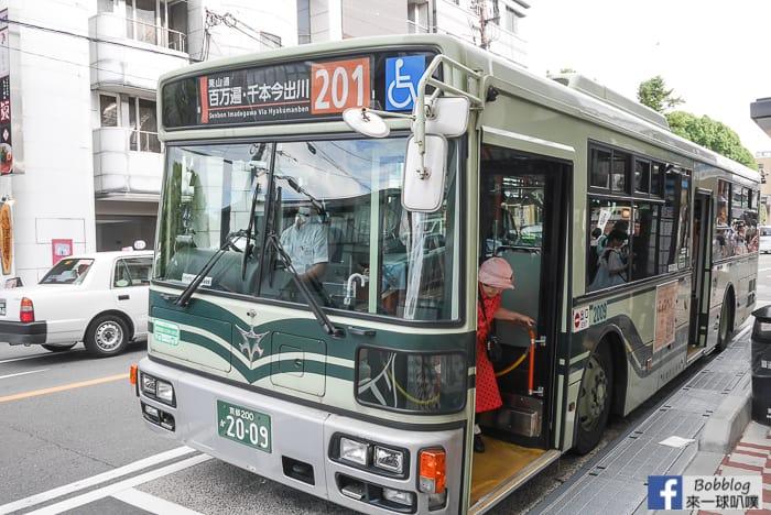 kyoto-bus-27