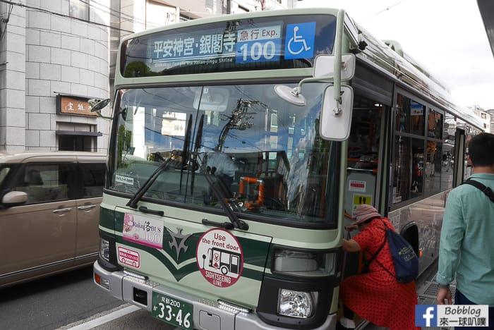 kyoto-bus-29