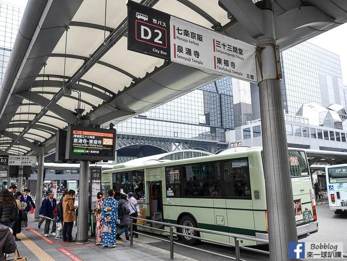 kyoto-bus-4
