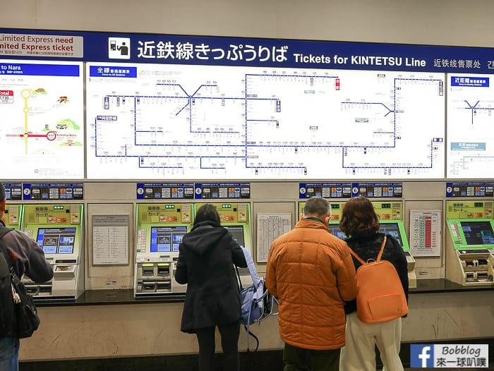 kyoto-station-10