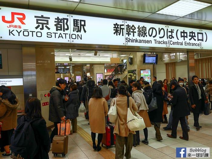 kyoto-station-11
