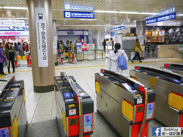 kyoto-station-26