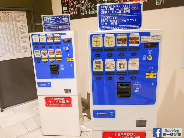 kyoto-station-32
