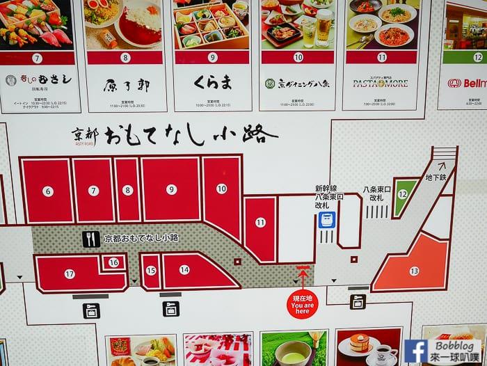 kyoto-station-35